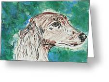 Doxie Blues Greeting Card