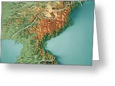 Dpr Korea 3d Render Topographic Map Border Greeting Card