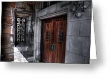 Dracula's Back Door Greeting Card