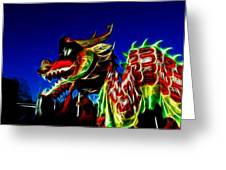 Dragon 3 Greeting Card