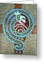 Dragon And The Circles Greeting Card