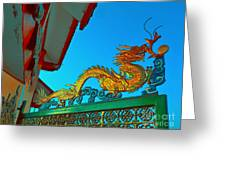 Dragon At The Gate Greeting Card