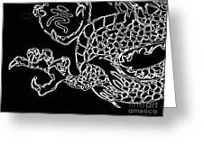 Dragon Bw Greeting Card