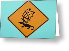 Dragon Crossing Greeting Card