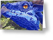 Dragon Eyes Greeting Card