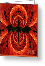 Dragon Fire Greeting Card