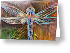 Dragon Fly 1 Greeting Card
