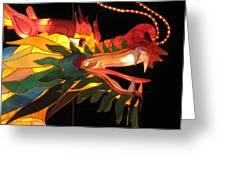 Dragon Head Greeting Card