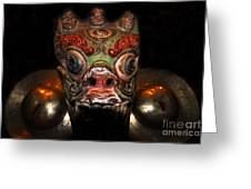 Dragon Of Nepal Greeting Card