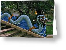 Bao Tang Temple Railing In Ho Chi Minh City Greeting Card