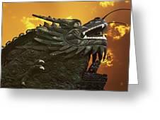 Dragon Wall - Yu Garden Shanghai Greeting Card by Christine Till