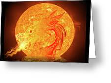 Dragonbirth Greeting Card