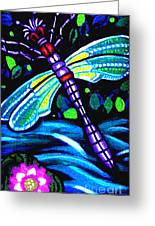 Dragonfly And Water Lily Greeting Card