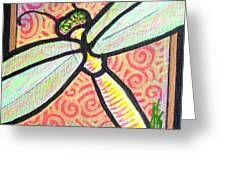 Dragonfly Fantasy 3 Greeting Card