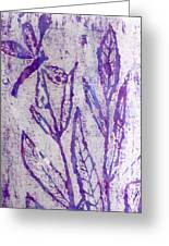 Dragonfly In Lavender Greeting Card