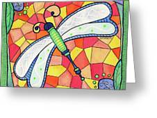 Dragonfly Jewel Greeting Card