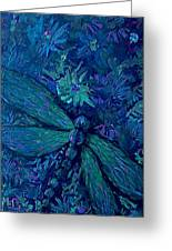 Dragonfly Series C  Greeting Card