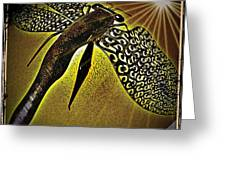 Dragonfly V Greeting Card