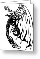 Dragons Orb Greeting Card