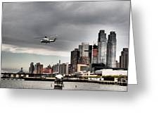 Drama In The City 8 Greeting Card