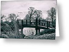 Dream Bridge Greeting Card