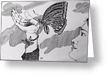 Dream Catcher  Greeting Card