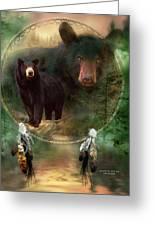 Dream Catcher - Spirit Of The Black Bear Greeting Card