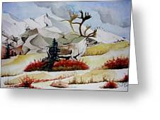 Dream Hunt Greeting Card