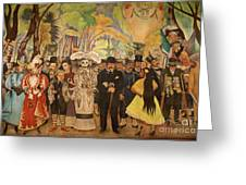 Dream In The Alameda Diego Rivera Mexico City Greeting Card