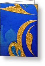 Dream N Two Greeting Card by Riad Belhimer
