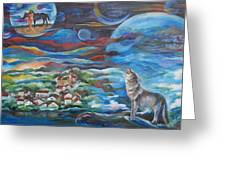 Dream Wolf No 2 Greeting Card