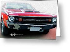Amx Frontal Greeting Card