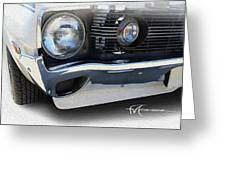 Amx In Your Face Greeting Card