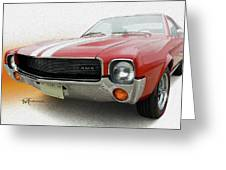 Amx Leaning-in Greeting Card
