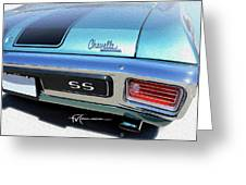 Dream_chevy116 Greeting Card