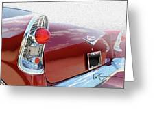 Dream_chevy159 Greeting Card