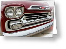 Dream_chevy173 Greeting Card