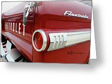 Dream_chevy174 Greeting Card