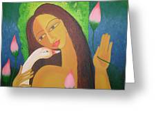 Dreaming Girl  Greeting Card