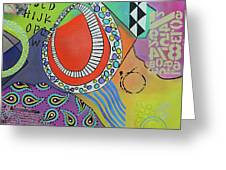 Dreaming In Colour Greeting Card