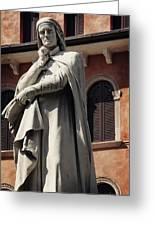 Dreaming Of Dante Verona Italy Greeting Card