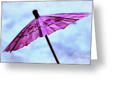 Dreaming Of Rain Greeting Card