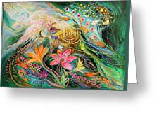 Dreams About Chagall. The Sky Violin Greeting Card