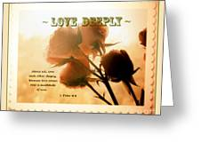 Dreams In Roses - Vintage - Verse Greeting Card
