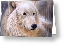 Dreamscape - Wolf II Greeting Card
