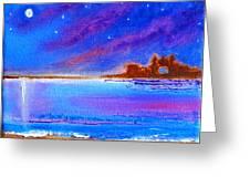 Dreamscape Narragansett Kingdom By The Sea Greeting Card