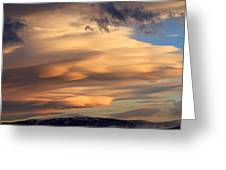 Dreamy Sunset Greeting Card
