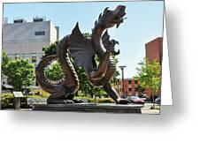 Drexel University Dragon - Philadelphia Pa Greeting Card