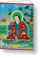 Drokben Khyecung Lotsawa Greeting Card