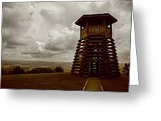 Droop Mountain Battlefield Greeting Card